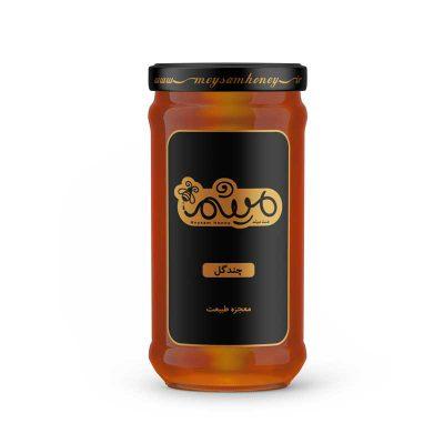 عسل چندگل میثم