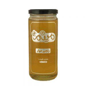 عسل زتجیرخوار